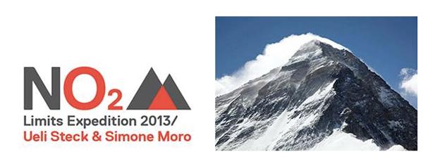 No2_Limit_Expedition_2013_logo