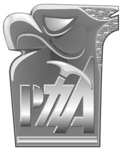 pza_logo