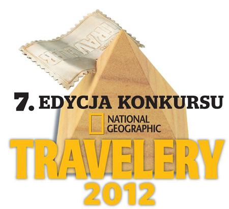 Travelery_logo