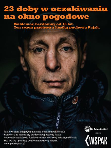 PAJAK-FB-WALL
