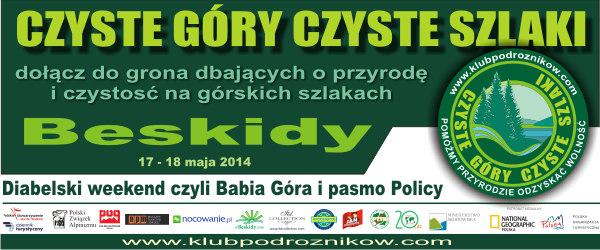 banerek_Beskidy_2014
