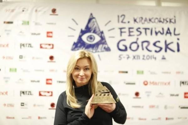 Martyna Wojciechowska, członek jury KFG 2014, ze statuetką Grand Prix (fot. Wojciech Lembryk)
