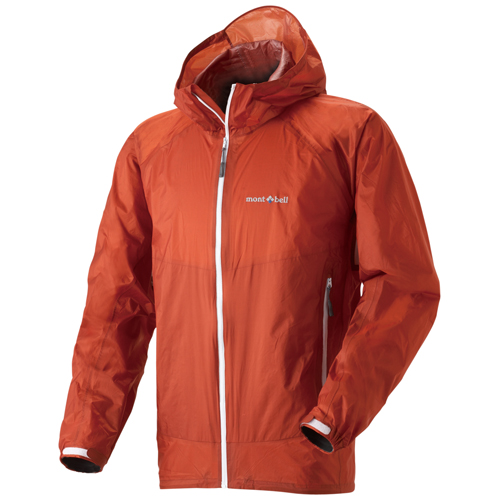 MontBell, kurtka Versalite Jacket