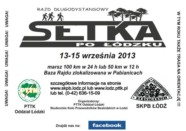plakat_setka_2013