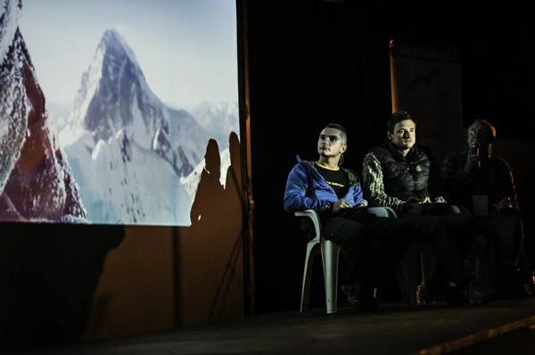 Prelekcja o zimowej wyprawie na Broad Peak (fot. Piotr Dymus)