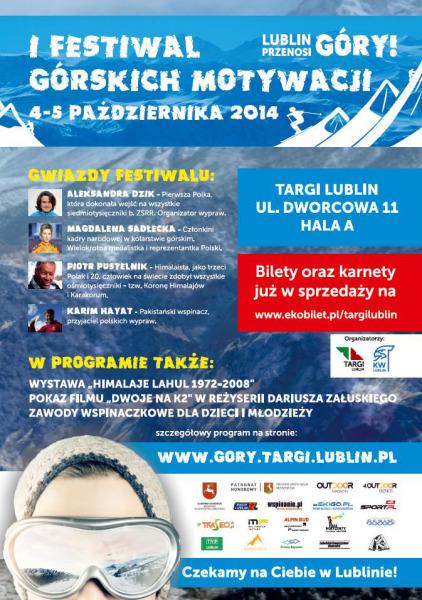 targi-lublin-festiwal-2014-plakat