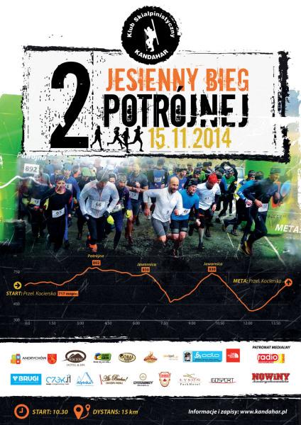 Plakat-Potrojna-2014
