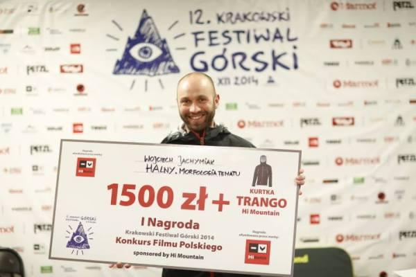 Zwycięzca Konkursu Filmu Polskiego (fot. Wojciech Lembryk)