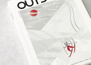 Outdoor Magazyn #9